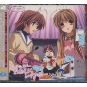 Clannad Radio CD Nagisa To Sanae To Akio No Omae Ni Rainbow Vol.2 (Japan)