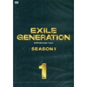 Exile Generation Season 1 Vol. 1 (Japan)