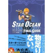 Star Ocean: The Last Hope Final Guide (Japan)