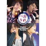 Original Entertainment Paradise Ore Para Live DVD (Japan)
