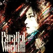 Parallel World (Japan)
