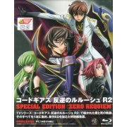 Code Geass - Lelouch Of The Rebellion R2 Special Edition - Zero Requiem (Japan)
