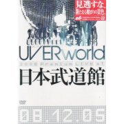 Uverworld Premium Live At Nippon Budokan (Japan)