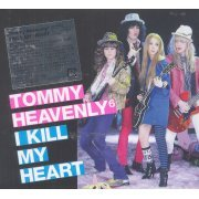 I Kill My Heart [CD+DVD] (Japan)