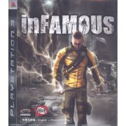 inFAMOUS (Asia)