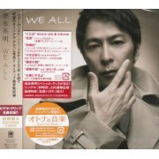 We All [CD+DVD Limited Edition Type A] (Japan)