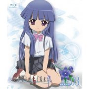 OVA Higurashi No Naku Koro Ni / When They Cry Rei File.3 Saikorishi Hen (Japan)