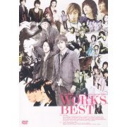 W-inds. Works Best (Hong Kong)