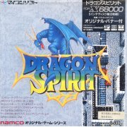 Dragon Spirit: The New Legend preowned (Japan)