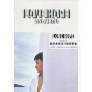 Love Hope [CD+DVD] (Hong Kong)