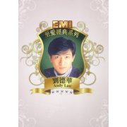 EMI Lovely Legend - Andy Lau [2CD] (Hong Kong)