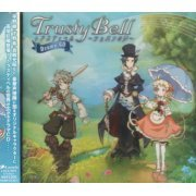 Eternal Sonata / Trusty Bell Shopan No Yume Drama CD (Japan)