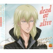 Dead Or Alive (The Prince Of Tennis Character CD) [Limited Edition] (Japan)
