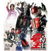Theatrical Feature Kamen Rider Den-O Final Countdown Collector's Pack (Japan)