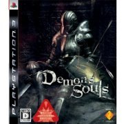 Demon's Souls  preowned (Japan)