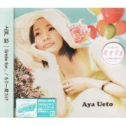 Smile For [CD+DVD Limited Edition] (Japan)