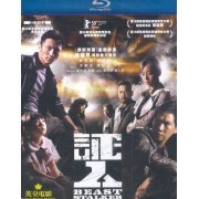 Beast Stalker [Blu-Ray+DVD Edition] (Hong Kong)