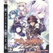 Agarest Senki Zero (Japan)