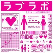 Love Lab [CD+DVD Limited Edition] (Japan)