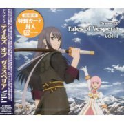 Tales of Vesperia Vol.1 Drama CD (Japan)