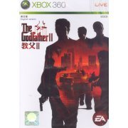 The Godfather II preowned (Asia)