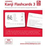 Kanji Practice Flashcards Vol. 3 - Level 3 (Japan)