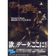 Demon's Souls Official Perfect Guide (Japan)