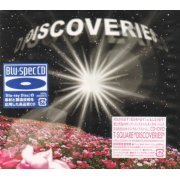 Discoveries [Blu-spec CD+DVD Limited Edition] (Japan)