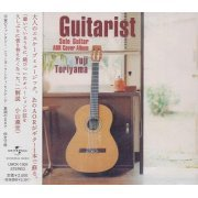 Guitarist - Solo Guitar Aor Cover Album (Japan)