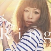 Ring [CD+DVD Limited Edition] (Japan)