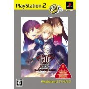 Fate/stay Night [Realta Nua] (PlayStation2 the Best) (Japan)