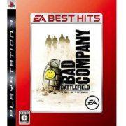Battlefield: Bad Company (EA Best Hits) (Japan)