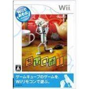 Chibi-Robo (Wii de Asobu) (Japan)