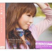Mikuni Shimokawa 10th Anniversary Album - Heavenly [CD+DVD] (Hong Kong)