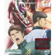 Mobile Suit Gundam 00 Second Season Vol.5 (Japan)