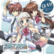 Radio Little Busters Natsume Brothers 21 Vol.1 (Japan)
