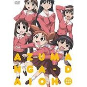 Azumanga Daioh DVD Box [Limited Edition] (Japan)