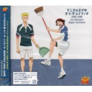 Tennis No ohjisama / The Prince Of Tennis - On The Radio Monthly 2006 June (Japan)