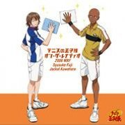 Tennis No Ohjisama / The Prince Of Tennis - On The Radio Monthly 2006 May (Japan)