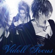 Focus [CD+DVD Limited Edition] (Japan)