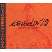 Rebuilt of Evangelion: 2.0 You Can (Not) Advance Original Soundtrack (Japan)