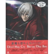 Devil May Cry Blu-ray Disc Box (Japan)