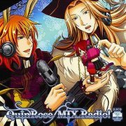 Quinrose Mix Radio DJCD Vol.2 (Japan)