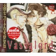 Vassalord DJCD Vol.1 (Japan)