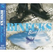 Blue Feather (Japan)