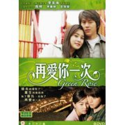 Green Rose [Korean TV Drama Episodes 1-22 End] (Hong Kong)