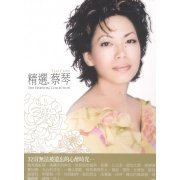 The Essential Collection [2CD] (Hong Kong)