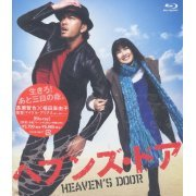 Heaven's Door [Blu-ray+DVD] (Japan)