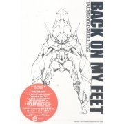 Back On My Feet [CD+DVD Limited Pressing] (Japan)
