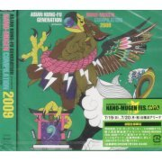 Asian Kung-Fu Generation Presents Nano-mugen Compilation 2009 (Japan)